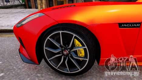 Jaguar F-Type SVR v1.0 2016 для GTA 4 вид сзади