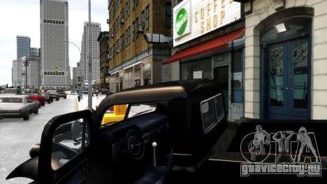 Bravado Rat-Loader для GTA 4 вид изнутри