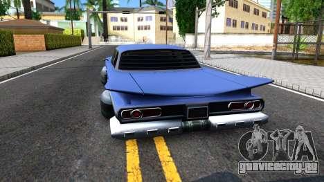 Alien Voodoo для GTA San Andreas вид сзади слева