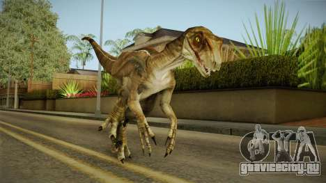 Primal Carnage Velociraptor Classic для GTA San Andreas
