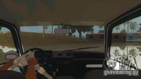 ВАЗ 1111 для GTA San Andreas вид изнутри