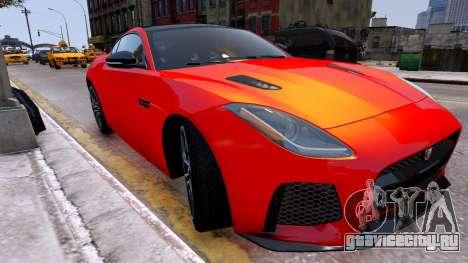 Jaguar F-Type SVR v1.0 2016 для GTA 4
