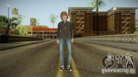 Life Is Strange - Max Caulfield Hoodie v2 для GTA San Andreas второй скриншот