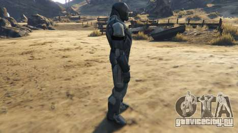 Iron Man Shotgun для GTA 5