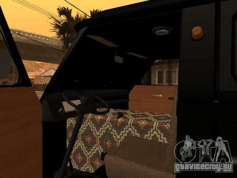 Eraz 762 Armenian для GTA San Andreas двигатель