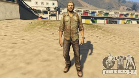 Joel The Last Of Us для GTA 5