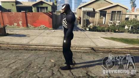 Venom 1.1 для GTA 5