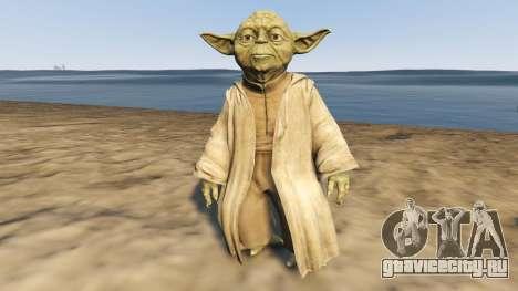 Star Wars Yoda для GTA 5