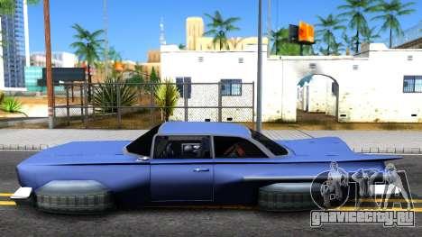 Alien Voodoo для GTA San Andreas вид слева