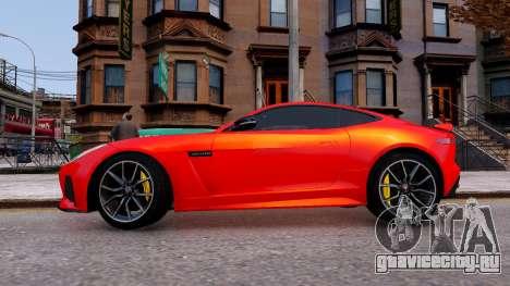 Jaguar F-Type SVR v1.0 2016 для GTA 4 вид слева
