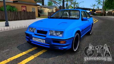 Ford Sierra RS500 Cosworth для GTA San Andreas