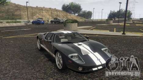 Ford GT 2005 для GTA 5 вид сзади
