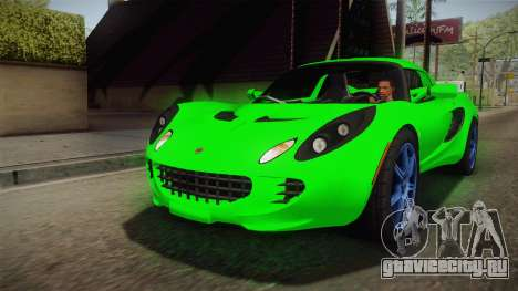 Lotus Elise для GTA San Andreas