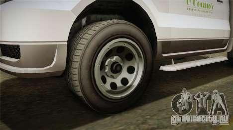 GTA 5 Vapid Utility Van IVF для GTA San Andreas вид сзади