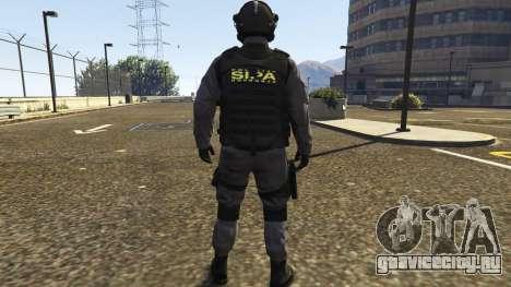SIPA SWAT 2 для GTA 5 третий скриншот