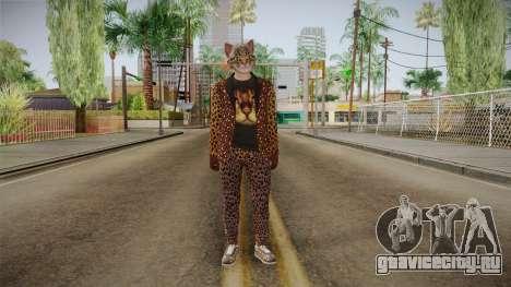 GTA Online Hipster Feline для GTA San Andreas
