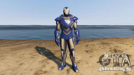 Iron Man Blue Steel для GTA 5