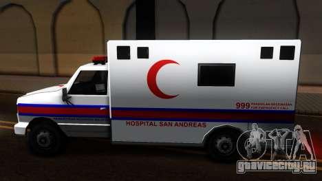 Ambulance Malaysia для GTA San Andreas вид слева