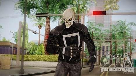 Marvel Heroes - Ghost Rider Robbie Reyes для GTA San Andreas