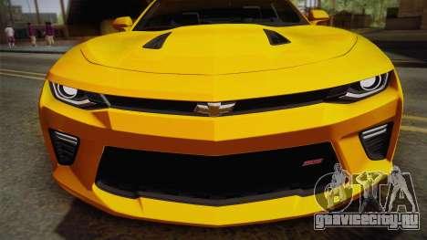 Chevrolet Camaro SS 2017 для GTA San Andreas вид справа