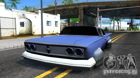 Alien Voodoo для GTA San Andreas