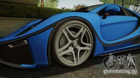 Spania GTA Spano 2016 для GTA San Andreas вид сзади