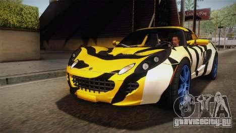 Lotus Elise для GTA San Andreas салон