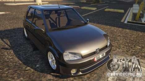 Peugeot 106 для GTA 5 вид сзади