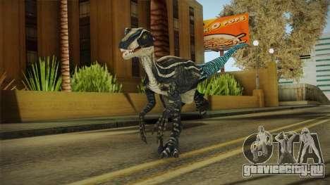 Primal Carnage Velociraptor Blue Tailed для GTA San Andreas