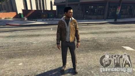 Vito Mafia для GTA 5