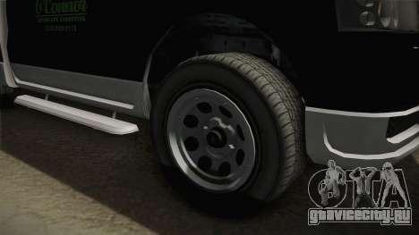 GTA 5 Vapid Utility Van для GTA San Andreas вид сзади