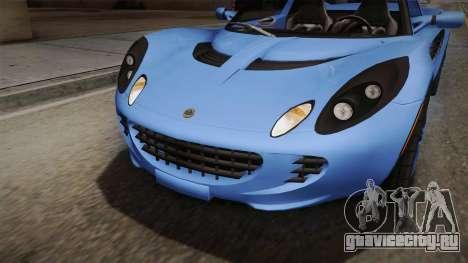 Lotus Elise для GTA San Andreas вид изнутри