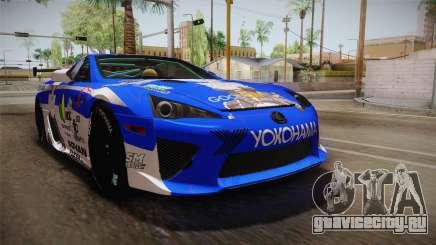 Lexus LFA Rem The Blue of ReZero для GTA San Andreas