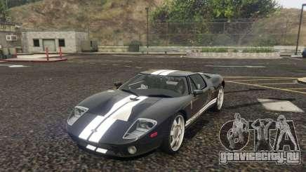 Ford GT 2005 для GTA 5