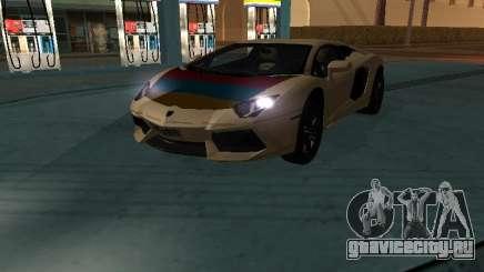 Lamborghini Aventador LP700-4 Armenian для GTA San Andreas