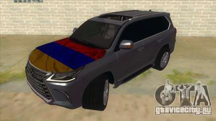 Lexus LX570 2016 Armenian для GTA San Andreas