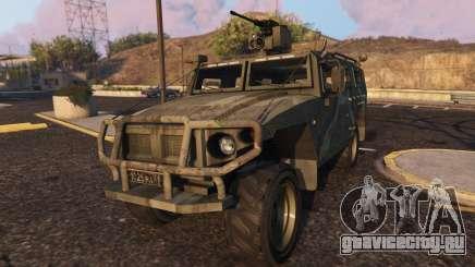 GAZ Tiger для GTA 5
