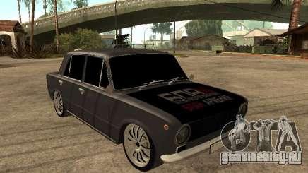 ВАЗ 2101 БПАН Аrmenian для GTA San Andreas