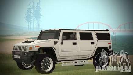 Hummer H2 Loud Sound для GTA San Andreas