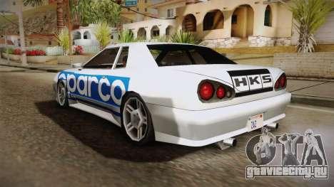 Elegy Paintjob для GTA San Andreas вид слева