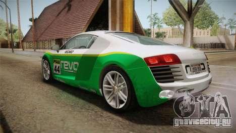 Audi Le Mans Quattro 2005 v1.0.0 для GTA San Andreas вид сверху