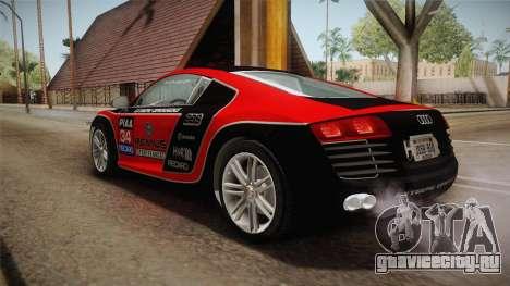 Audi Le Mans Quattro 2005 v1.0.0 Dirt для GTA San Andreas колёса