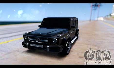 Mercedes-Benz G65 AMG для GTA San Andreas вид сверху