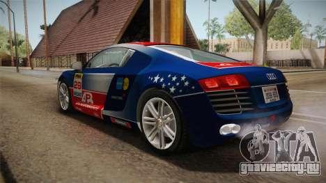 Audi Le Mans Quattro 2005 v1.0.0 для GTA San Andreas