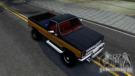 Chevrolet Silverado K-10 2500 1986 для GTA San Andreas вид справа