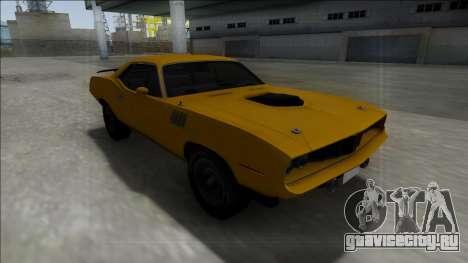 1971 Plymouth Hemi Cuda 426 для GTA San Andreas вид справа