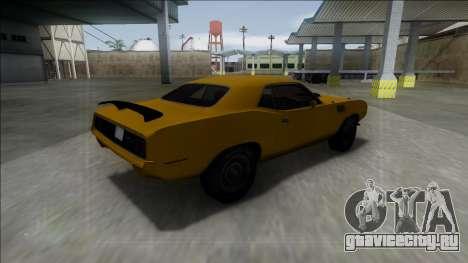 1971 Plymouth Hemi Cuda 426 для GTA San Andreas вид слева
