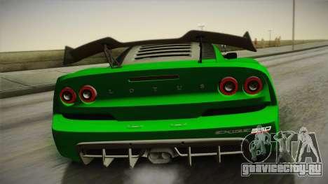 Lotus Exige Sport 350 Roadster Type 117 2014 для GTA San Andreas вид сзади