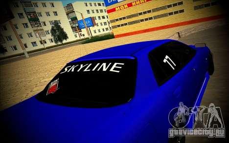 Nissan Skyline HR 34 для GTA San Andreas вид слева