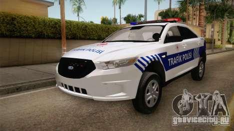 Ford Taurus Turkish Traffic Police для GTA San Andreas вид сзади слева
